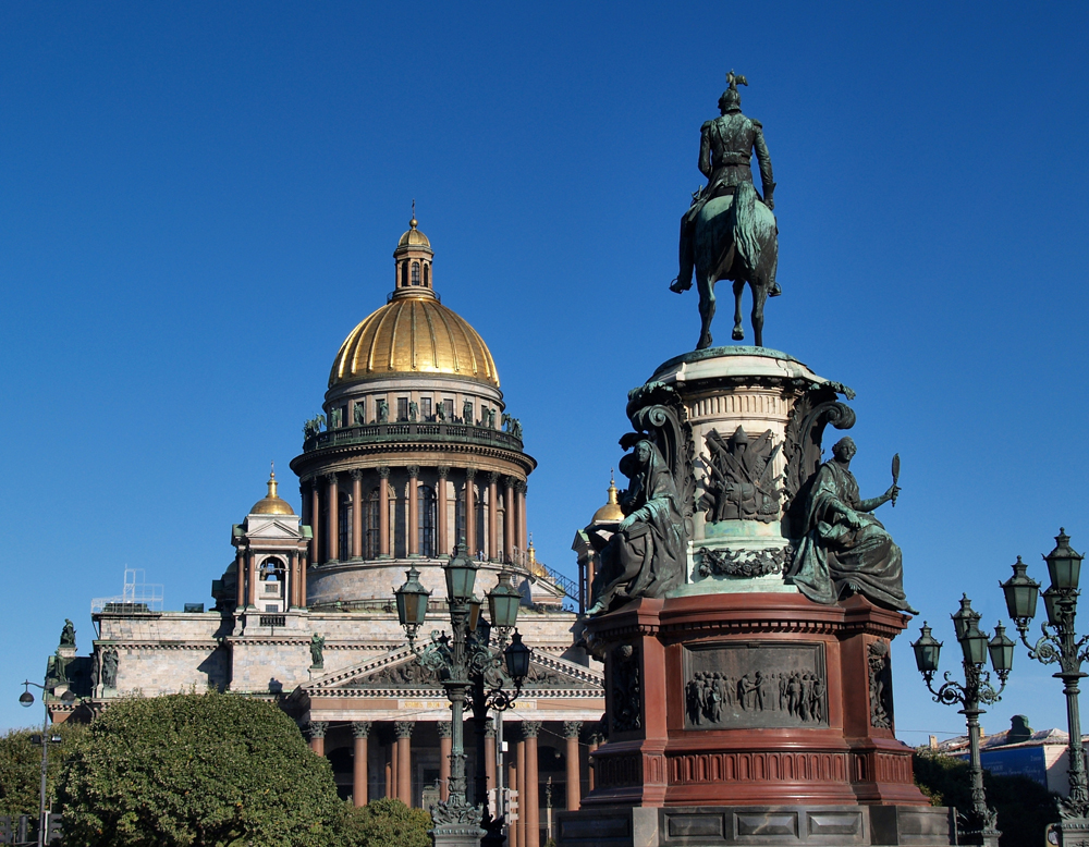 Guided tour of the  St. Isaac's Cathedral