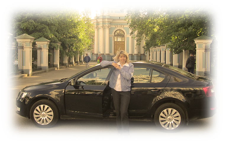 Your personal guide with a  driver in St. Petersburg, Russia